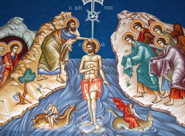 H Βάπτισης του Ιησού Χριστού