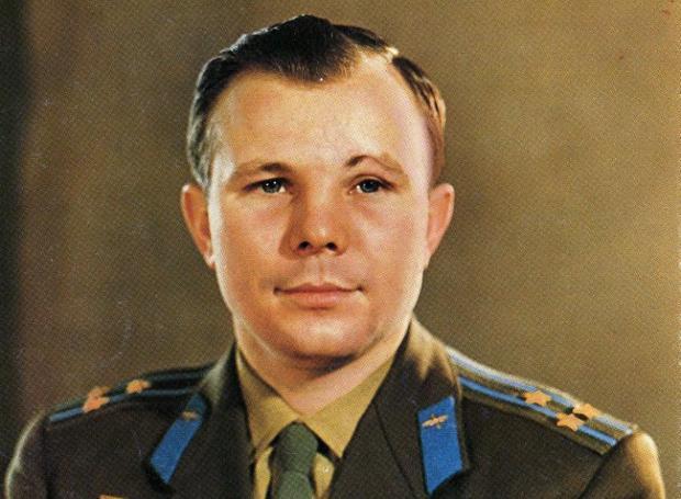 Γιούρι Γκαγκάριν (Yuri Gagarin)