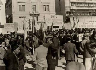 Οι Βουλευτικές Εκλογές της 31ης Μαρτίου 1946